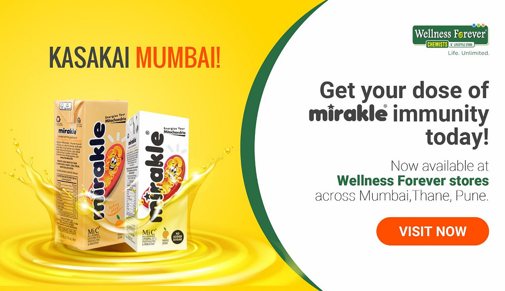 Mirakle Now Available in Bombay
